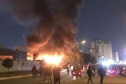 Massive explosion hits Baghdad: report