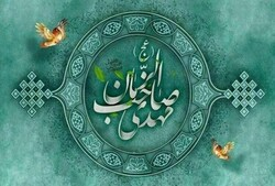 سومین اجلاسیه بین المللی فعالان مهدوی مهرماه ۱۴۰۰ برگزار میشود