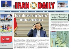 Front pages of Iran's English dailies on April 4