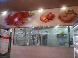 غیبت مرغ در بازار اصفهان / هیچکس گردن نمیگیرد