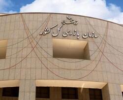 توقیف کالای قاچاق در قم به ارزش ۸۵ میلیارد تومان / شناسایی ۱۵۶ هکتار زمینخواری در بوشهر