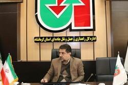 ثبت بیش از ۳۶ میلیون تردد وسایل نقلیه در فصل بهار در کرمانشاه