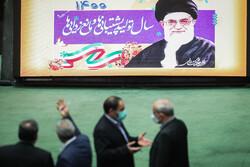 ایرانی پارلیمنٹ کا نئے شمسی سال 1400 میں پہلا اجلاس