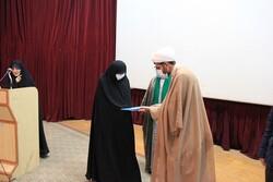 «طاهره سیدی» مشاور امور بانوان مدیرکل تبلیغات اسلامی قزوین شد