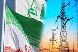 سرپرست وزارت برق عراق به دیدار  سفیر ایران رفت