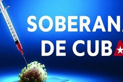 """إنتاج 2.5 مليون جرعة شهرياً من لقاح """"سوبرنا"""" الايراني الكوبي"""