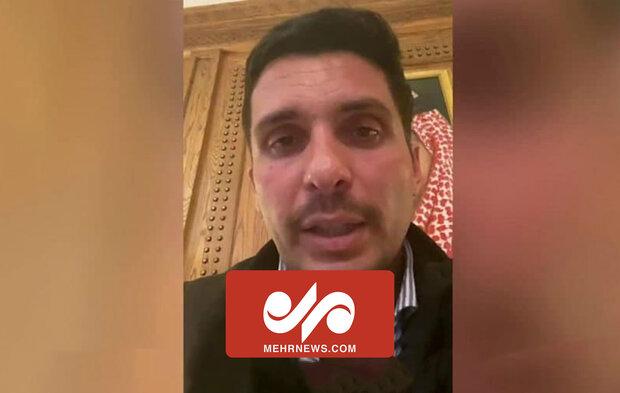 اردن کے سابق ولیعہد گھر میں نظر بند