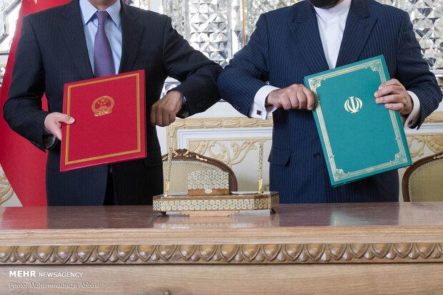 بندهای علمی و آموزشی سند همکاری ایران و چین