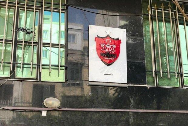 اعتراض رسمی باشگاه پرسپولیس به حکم «شستا»