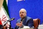 غزہ اور مسجد الاقصی پر حملہ دنیائے اسلام پر حملہ ہے