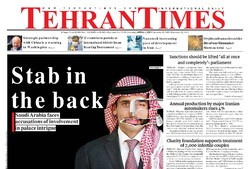 Front pages of Iran's English dailies on April 5