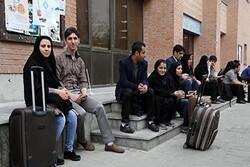 شرایط انتقال و میهمانی دانشجویان دانشگاه فنی و حرفه ای اعلام شد