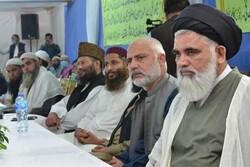 همایش «حسین (ع) برای همه» در لاهور پاکستان برگزار شد