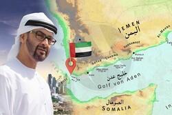 الإمارات لديها مطامع جيوسياسية في اليمن