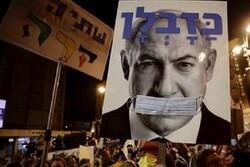 معارضون يطالبون نتنياهو بتقديم استقالته