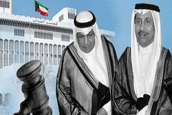 نخستوزیر سابق کویت به اتهام فساد محاکمه می شود