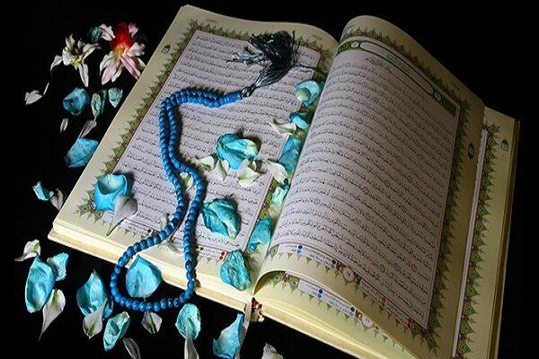 الایمان في مشروع الفکر الإسلامي في القرآن