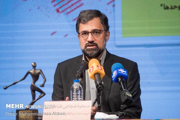 نشست خبری هفته هنر انقلاب اسلامی