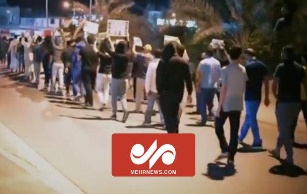 Bahreyn'de siyasi tutuklular için destek gösteri