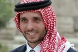 اعلام وفاداری مجدد «شاهزاده حمزه» به پادشاه اردن