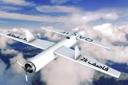 حمله پهپادهای یمن به پایگاه ملک خالد و شرکت آرامکو عربستان سعودی