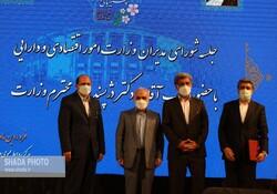 بانک صادرات ایران بر سکوی نخست واگذاری اموال مازاد