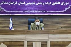صنایع خراسان شمالی به فکر تامین سوخت جایگزین باشند