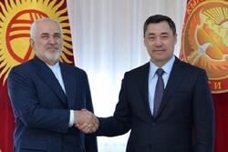 Zarif, Kırgızistan Cumhurbaşkanı ile görüştü