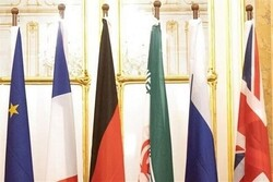 JCPOA's 18th Joint Commission kicks off in Vienna