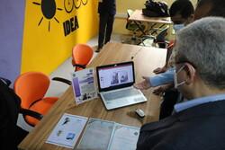 جذب متخصصان ایرانی غیرمقیم در پارک فناوری دانشگاه تهران