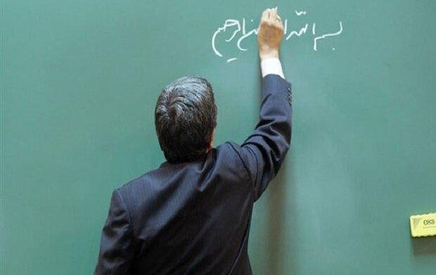 بحران نیروی انسانی در کمین آموزش و پرورش فردوس
