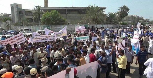 مسيرة حاشدة في صنعاء تطالب برفع الحصار