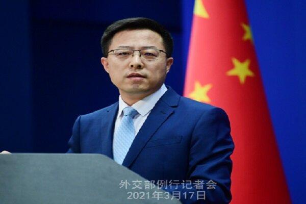 Çin'den Natanz Nükleer Tesisi saldırısına kınama