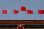 بكين: ينبغي على واشنطن رفع جميع العقوبات غير القانونية ضد طهران