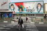 """İran Sağlık Bakanlığı'ndan son """"COVID-19"""" açıklaması"""