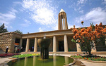 مرکز جامع آموزش شهروندی شهرداری همدان افتتاح شد