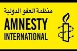 """منظمة """"العفو الدولية"""" تدعو الرئيس التونسي إلى التعهد باحترام حقوق الإنسان"""