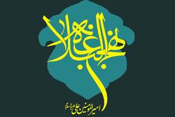 نسبت کلام سخنوران عرب با خطبه امام علی(ع)، نسبت خاک است با زر ناب