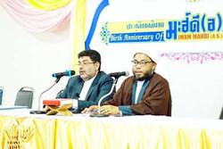 نشست «منجی آخرالزمان از دیدگاه ادیان و مذاهب» در تایلند برگزار شد