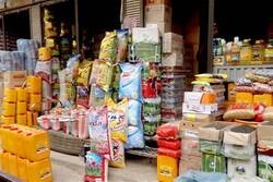 بازار کالاهای پرمصرف ماه رمضان؛ گران و آرام / عرضه روغن در خردهفروشیها کم است