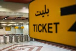 نظارت جدی بر فروش بلیت هواپیما برای سفر اربعین در اصفهان