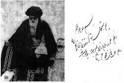 میرزای شیرازی مرجع جریان ساز مبارزه با استعمارگران