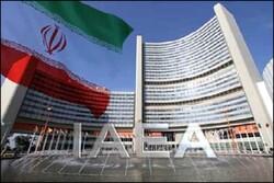 IAEA confirms installing more advanced centrifuges at Natanz