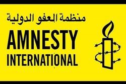 العفو الدولية تدين إعدام السلطات السعودية لشاب شارك في مظاهرة