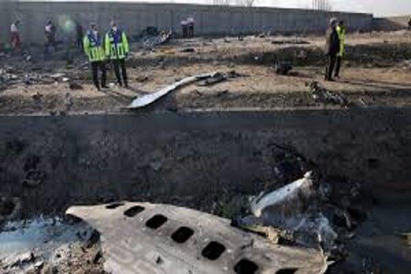 Ukraine not yet announced date of 3rd meeting of plane crash