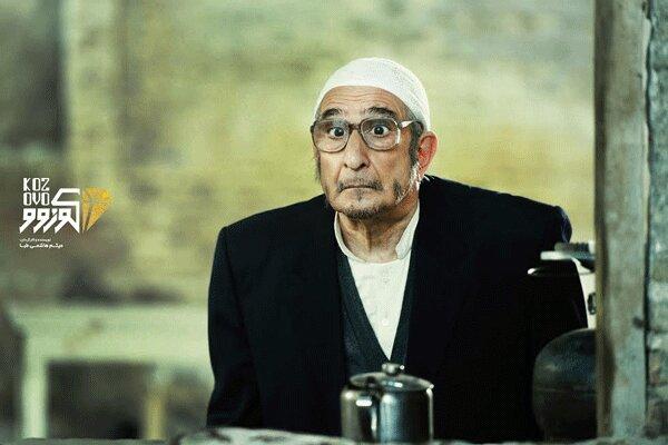 آغاز فیلمبرداری «کوزوو» با نقشآفرینی فرهاد آئیش