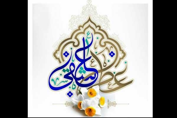 تبیین راههای جلب محبت امام زمان(عج) در برنامه «عطر عاشقی»