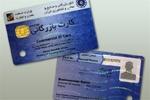 ساماندهی کارتهای بازرگانی در گروی همکاری قوه قضاییه / ضرورت مانعزدایی در توسعه سامانههای تجاری