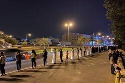 مردم بحرین خواستار آزادی فوری زندانیان سیاسی شدند