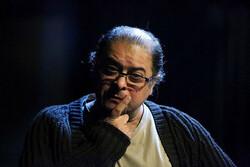«آهسته با ماه» منتشر شد/ انتخاب یک اسم با احترام به اکبر رادی